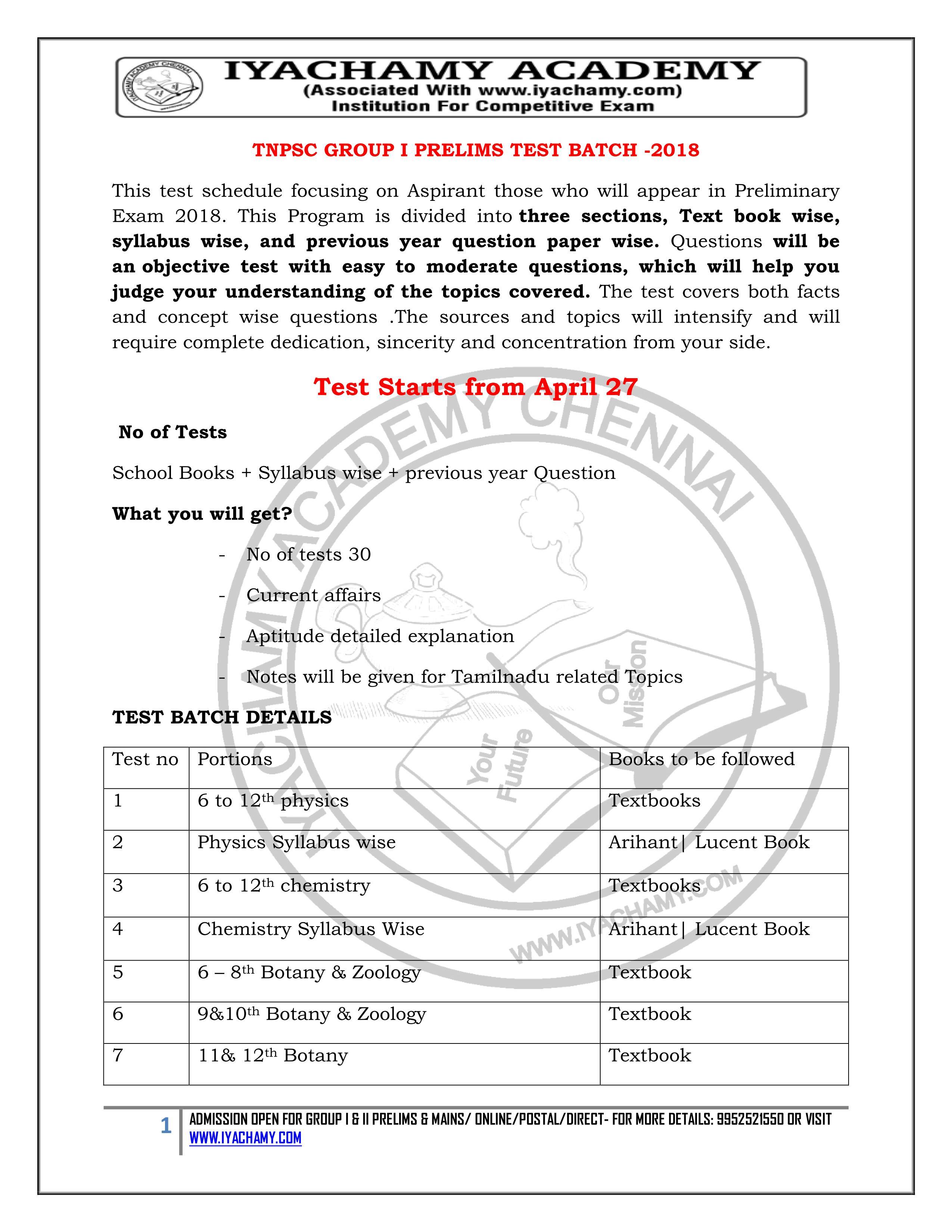 TNPSC GROUP I TEST BATCH 2018|IYACHAMY ACADEMY