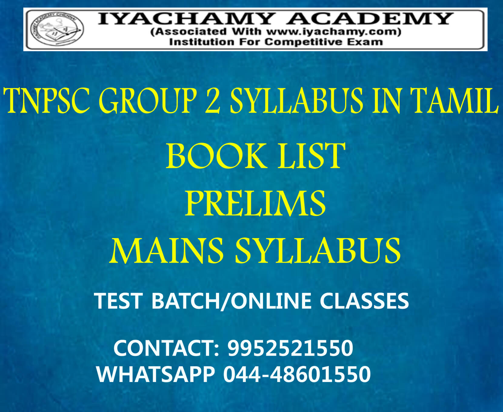 TNPSC GROUP 2 PRELIMS AND MAINS SYLLABUS IN TAMIL PDF | ENGLISH