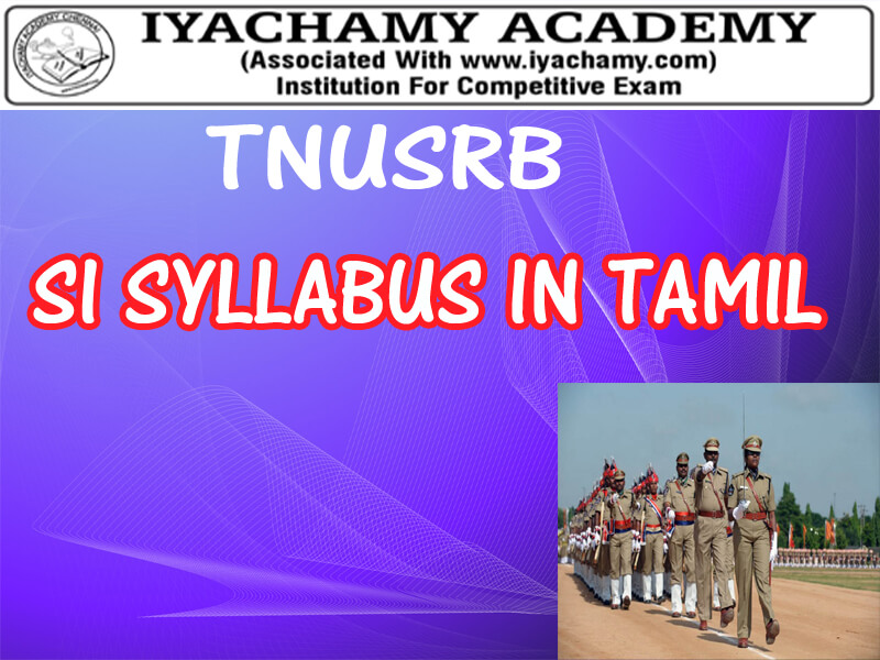 SUB INSPECTOR EXAM SYLLABUS IN TAMIL PDF|IYACHAMY ACADEMY
