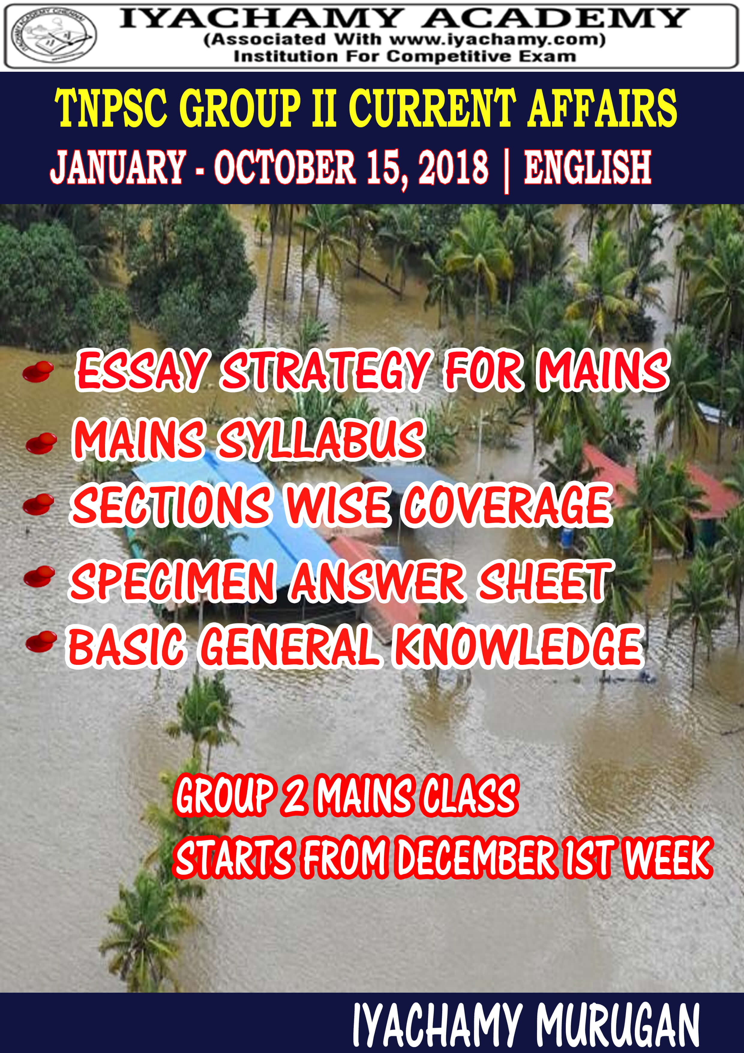 IYACHAMY CURRENT AFFAIRS TNPSC GROUP 2| JANUARY TO OCTOBER 15| ENGLISH