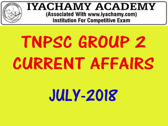 IYACHAMY CURRENT AFFAIRS|TNPSC GROUP 2| JULY CURRENT AFFAIRS IN TAMIL& ENGLISH