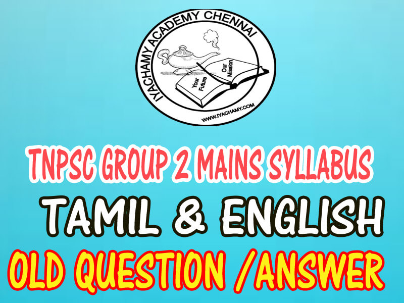 TNPSC GROUP 2 MAINS SYLLABUS TAMIL | ENGLISH |ANSWER SHEET|OLD QUESTION