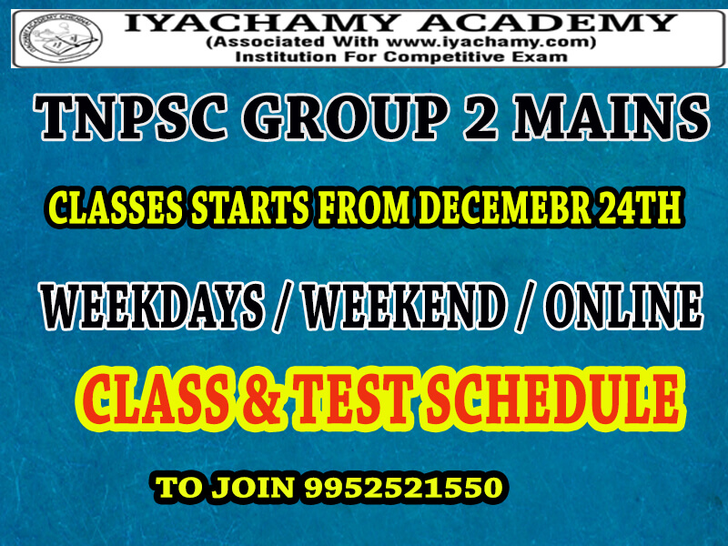 ADMISSION DETAILS | GROUP II MAINS | CLASS| TEST | ONLINE CLASS | SCHEDULE