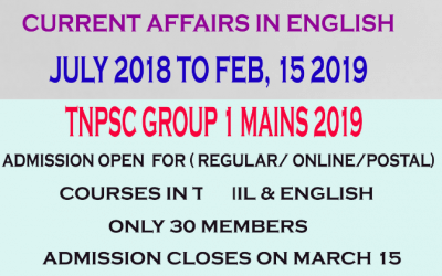 IYACHAMY TNPSC GROUP  1 CURRENT AFFAIRS IN ENGLISH