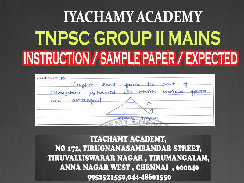TNPSC GROUP II MAINS INSTRUCTION / SAMPLE PAPER / EXPECTED