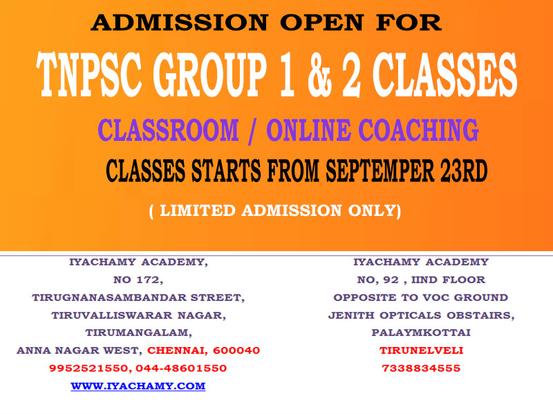 ADMISSION | TNPSC GROUP 1 | 2 PRELIMS CLASS 2019 -20 | REGULAR | ONLINE